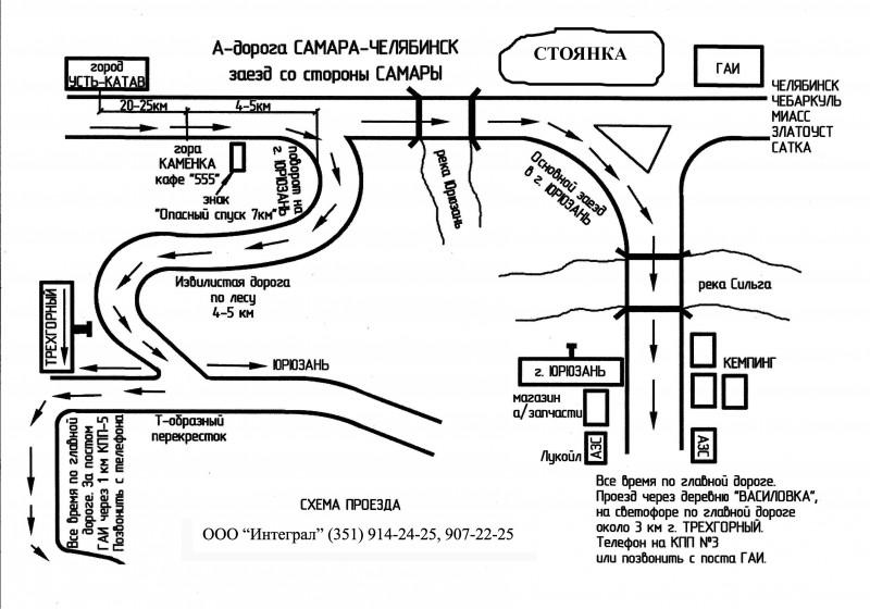 Схема проезда о. аргази